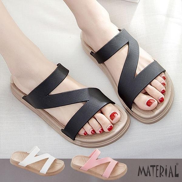 拖鞋 簡約女款防水拖鞋 MA女鞋 C1025