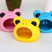 倉鼠青蛙陶瓷睡窩 造型鼠窩 陶瓷鼠窩 黃金鼠 倉鼠 寵物鼠屋