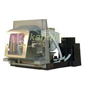 VIEWSONIC原廠投影機燈泡RLC-018/適用機型PJ506、PJ506D、PJ506ED