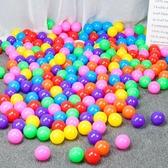 加厚海洋球波波球玩具球