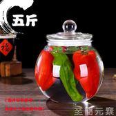 四川泡菜壇子玻璃瓶密封罐加厚咸菜罐腌蛋壇子腌菜罐腌制罐儲物罐igo 至簡元素