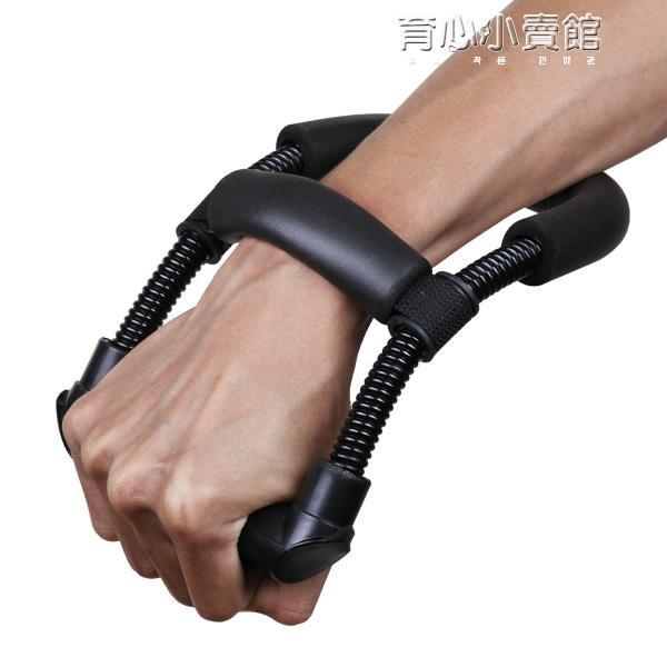 籃球投籃腕力訓練器前臂力量腕力訓練臂力手腕力量練習家用器材 育心館