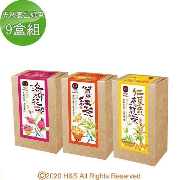 【南紡購物中心】【豐滿生技】天然養生好茶9盒組