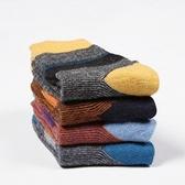 長襪禮盒(4雙裝)-冬季保暖羊毛舒適透氣男士襪子套組4色72s27[時尚巴黎]