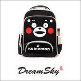 正版 熊本熊 Kumamon EVA雙層書包 包包 後背包 上學 小學 學生 DreamSky