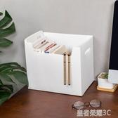 桌面收納盒書本整理盒客廳零食收納塑料簡約辦公收納盒WYYTL「榮耀尊享」