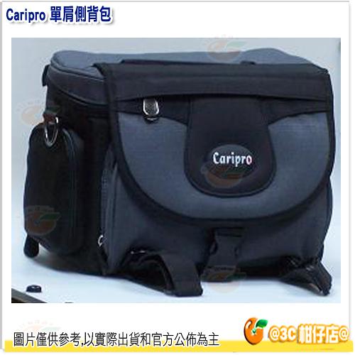 Caripro TA060-G 單肩側背包 公司貨 背包 Tango 60 CA 灰色 防護間隔 附雨套 相機包