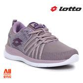 【LOTTO】女款運動慢跑鞋 -芋頭紫(L6827)全方位跑步概念館