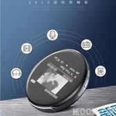 隨身聽 mp3隨身聽學生版正圓形mp4小型便攜式播放機 現貨快出
