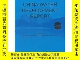 全新書博民逛書店CHINAWATER DEVELOPMENT REPORT 2018(2018 中國水利發展報告 英文版)Y1