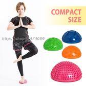 日單瑜伽平衡腳底按摩半球、按摩球刺球、橡膠充氣按摩球皮球