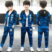 中大尺碼 男童秋裝套裝新款兒童秋季童裝三件套男孩運動韓版潮衣 js12991『小美日記』