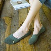 5雙裝襪子女船襪棉質淺口隱形不掉跟硅膠防滑卡通可愛正韓學院風『全館好康1元88折』