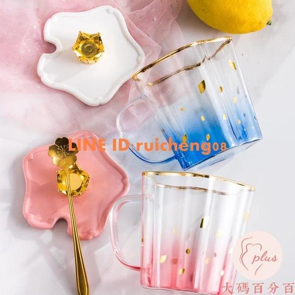 少女心漸變玻璃水杯家用創意咖啡馬克杯茶水杯【大碼百分百】