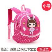 小蟲家兒童書包幼兒園1-3-5歲寶寶小書包可愛雙肩包男女童背包