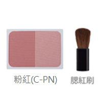 娜芙 雙色腮紅蕊心7.3g (C-PN粉紅) 出清 保存期限2021.6