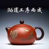 紫砂壺手工家用功夫茶具套裝