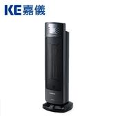 HELLER 嘉儀 陶瓷電暖器 KEP-696-免運費-
