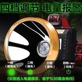 售完即止-狩獵強光打獵手電筒頭燈礦燈充電超亮頭戴式遠射高亮度11-22(庫存清出T)