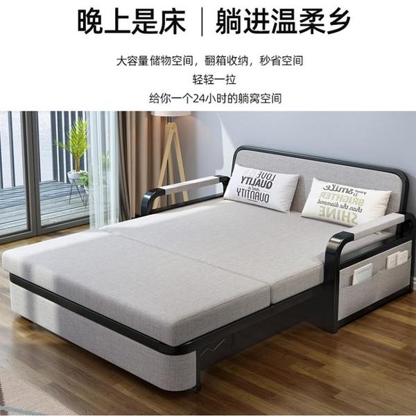 沙發床摺疊多功能布藝網紅款伸縮單人床家用小戶型坐臥沙發床兩用 {免運}