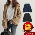 【DIFF】韓版慵懶寬鬆毛衣針織外套 百搭外套 長袖 女裝 外套【J63】