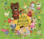 孩子的巴莎6 巴莎歡樂派對 CD (音樂影片購)