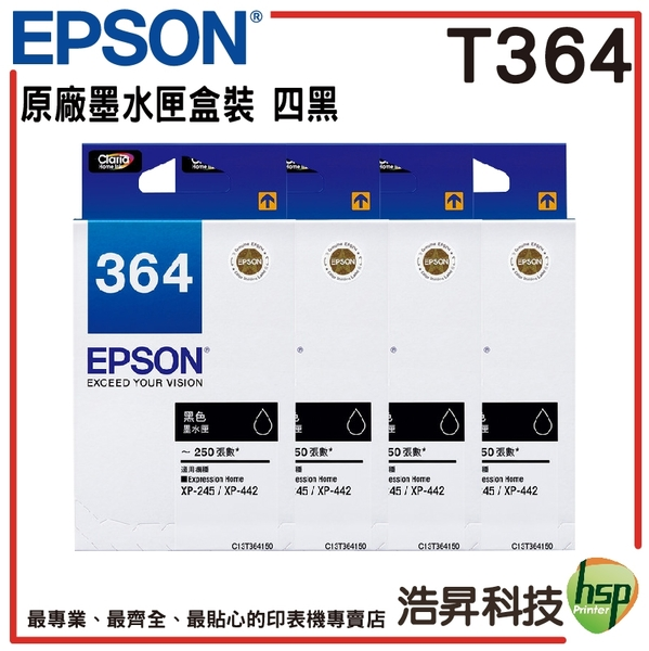 EPSON T364150 (T364) 四黑 原廠墨水匣 盒裝 XP-245/XP-442
