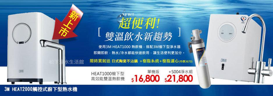 watershop-imagebillboard-5cb1xf4x0938x0330-m.jpg