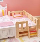 兒童床-兒童床男孩單人床女孩公主床實木邊床多功能加寬床床拼接大床【免運85折】