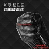 垃圾袋家用加厚一次性批發黑色背心手提式拉圾塑料袋中號大號【時尚好家風】