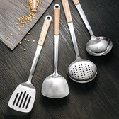 居家家廚房炊具鍋鏟漏勺湯勺全套家用不銹鋼炒菜鏟子廚具套裝勺子 後街五號