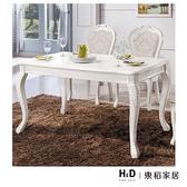 奧琳娜白色法式餐桌21HY2 B443 01 H D 東稻家居