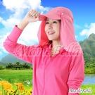 Marie Bella UPF50+抗UV 透氣防曬護頸遮陽帽 (粉紅)【KS12027】i-Style居家生活