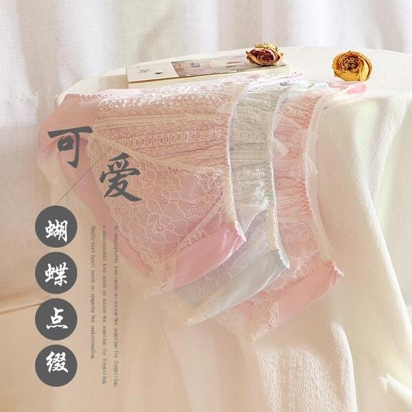 【促銷全場九五折】日系少女純棉內褲女蕾絲可愛中高腰夏季透氣女士三角底褲頭抗菌