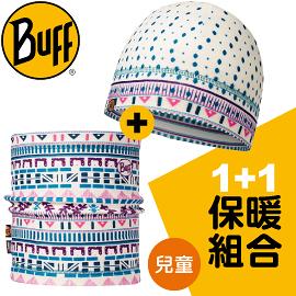 【BUFF 西班牙 兒童 雪漾派對POLAR保暖帽+POLAR保暖領巾組合 】11346/秋冬款/