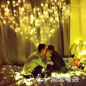 LED愛心燈 220v情人節神器生日道具 浪漫求婚布置創意用品        瑪奇哈朵