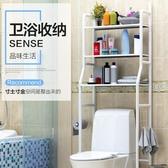 馬桶浴室置物架落地式衛生間洗手間收納架子多層簡易馬桶架子免打孔【萬聖夜來臨】