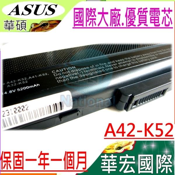 ASUS  A42-K52, K42,K52,K62電池(14.4V/保固最久)-華碩 K52DE,K52DR,K52EQ,K52F,K52J,K52JB,K52JC ,A32-K52