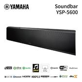 24期0利率 YAMAHA SoundBar YSP-5600 7.1.2聲道無線家庭劇院 公司貨