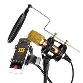 聲卡麥克風 全民k歌話筒唱歌神器手機麥克風mc直播設備全套安卓聲卡套裝【快速出貨八五折優惠】
