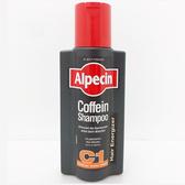 Alpecin C1 咖啡因洗髮露 洗髮精 德國髮現工程