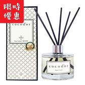 【限時促銷】韓國cocodor 室內擴香瓶 200ml 多種香氛