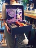 禮物盒 禮物盒空盒高檔大號網紅創意禮物空盒子ins風生日包裝禮盒包裝盒 布衣潮人
