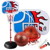 籃球架 籃球 宏登兒童籃球架可升降寶寶戶外小男孩投籃架皮球運動玩具1-2-3-4 秘密盒子igo