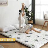 打地鋪睡墊神器夏季午睡軟墊子放地上可睡覺地墊夏天簡易床墊折疊 LX