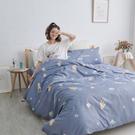 #U119#舒柔超細纖維6x6.2尺雙人加大床包+枕套三件組-台灣製(不含被套)