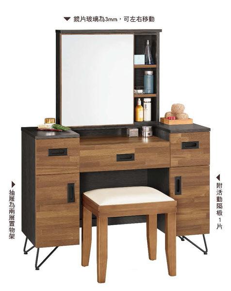 【森可家居】柏德3.5尺化妝台 (含椅) 7CM043-3 梳妝鏡台 木紋質感 北歐工業風