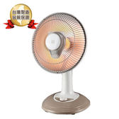 風騰10吋鹵素燈電暖器FT-630R