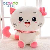 毛絨玩具可愛貓大號坐高1米全长1.6米玩偶抱枕公仔小貓咪布娃娃女孩生日禮物送女友 DF