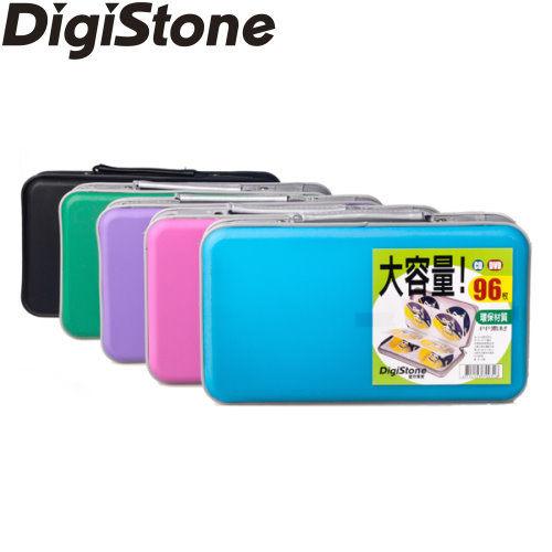 ◆優惠包◆免運費◆DigiStone 光碟片收納包 冰晶 漢堡盒 96片裝 CD/DVD 硬殼拉鍊收納包x 5 個